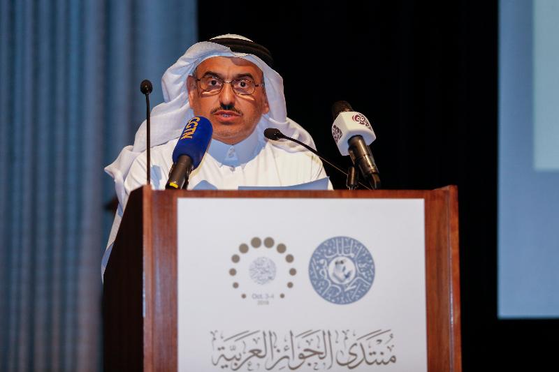 2018 – الإفتتاح الرسمي لمنتدى الجوائز العربية