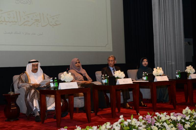 2019 – ندوة الجوائز العربية بين الشعر والسرد