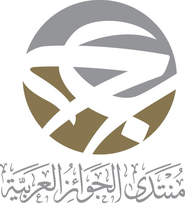 منتدى الجوائز العربية